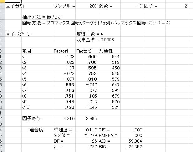 factor3.jpg