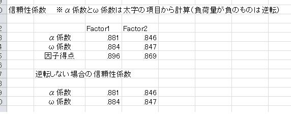 factor4.jpg