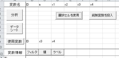 ttest8.jpg
