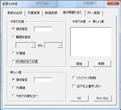 variable1.jpg