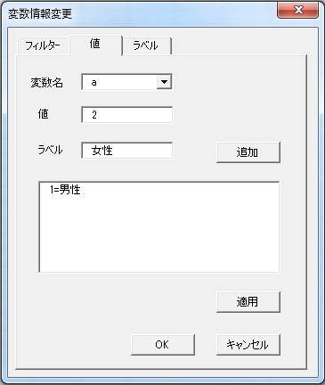 variable11.jpg