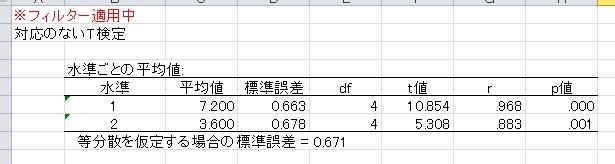 variable14.jpg