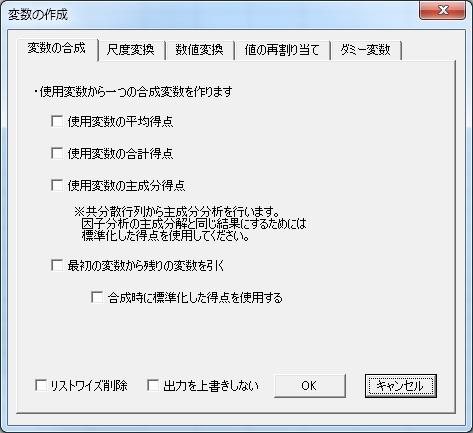 variable16.jpg