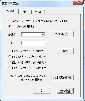 variable2.jpg