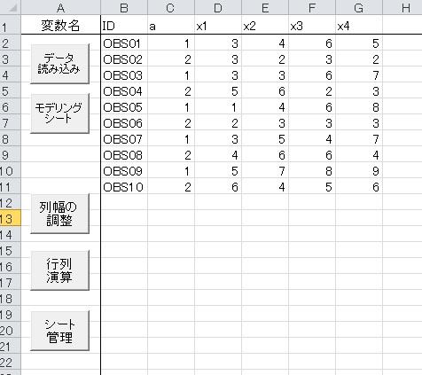 variable20.jpg