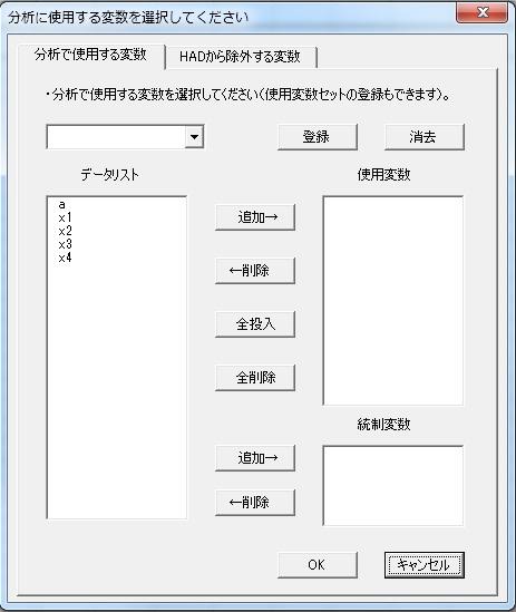 variable22.jpg