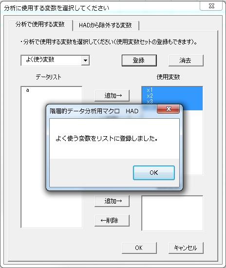 variable23.jpg