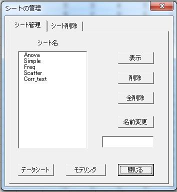 variable25.jpg