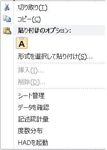 variable26.jpg