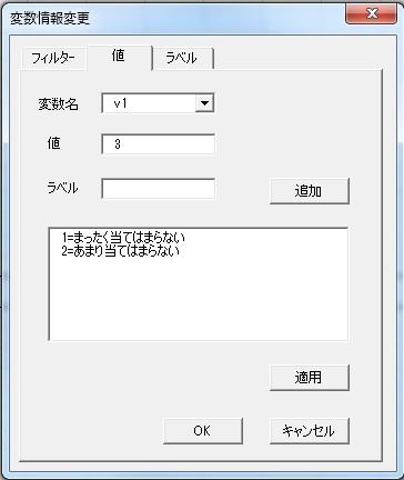 variable3.jpg