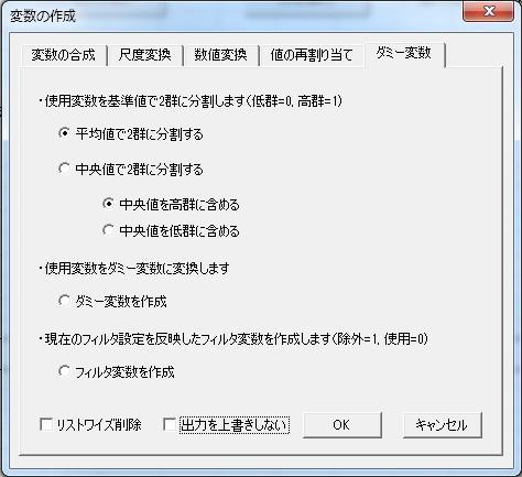 variable4.jpg