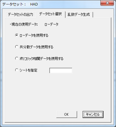 manual23