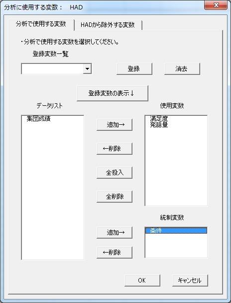 manual11