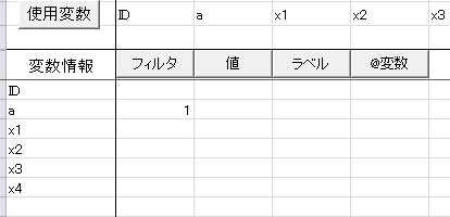 manual8
