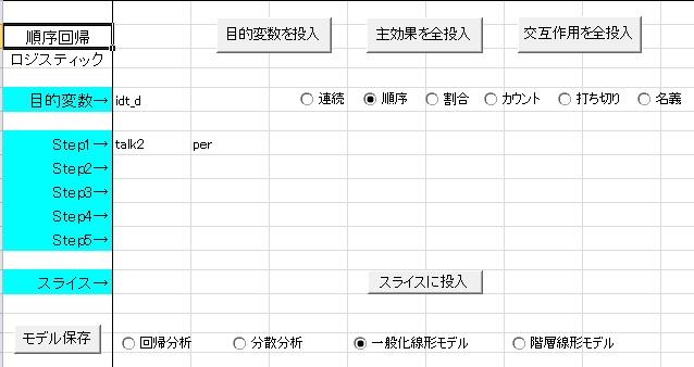 logistic_1