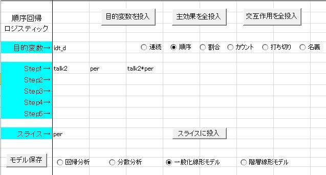 logistic_5
