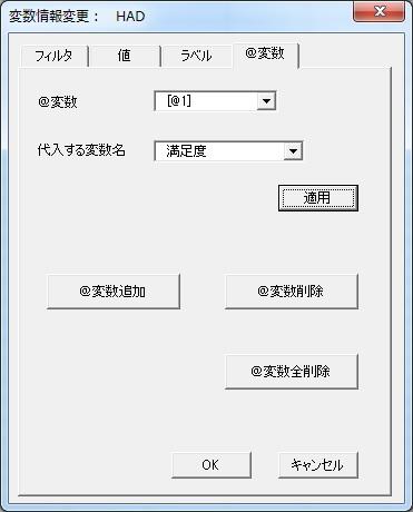 function11